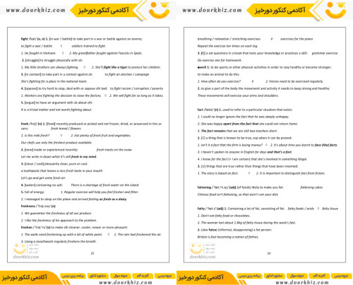 نمونه صفحه جزوه واژگان زبان کنکور