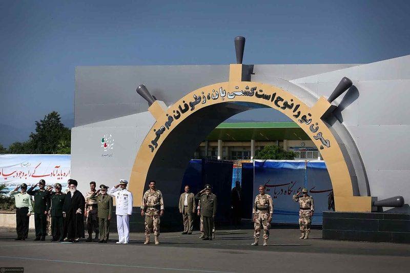 دانشگاه ارتش