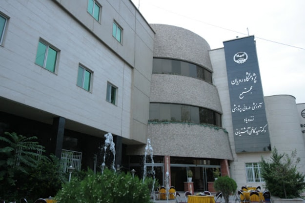 پژوهشگاه ها و مراکز دانشگاه علم و فرهنگ